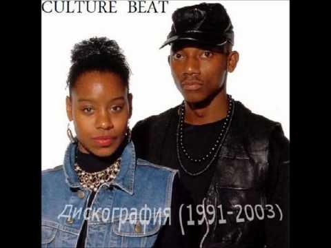Culture Beat - Black Flowers