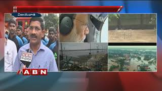 AP Govt to send fire service teams To Kerala For Rescue Operations | Kerala floods