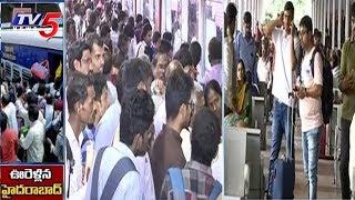 మెదలైన దసరా సందడి.. సొంత ఊళ్లకు పయనమవుతున్న నగరవాసులు..! | Hyderabad