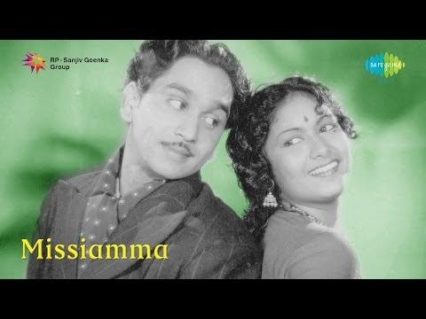 Missamma | Thelusukonave Yuvathi Song video