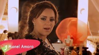 Manel Amara - SMA3T ALIK