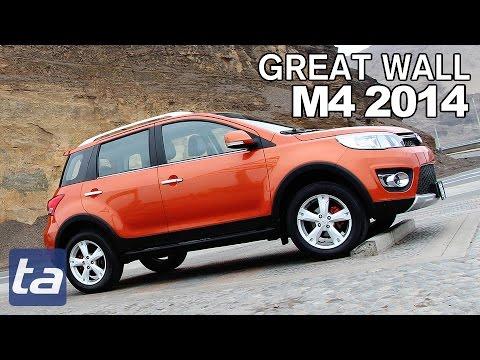 Great Wall M4 2014 en Perú I Video en Full HD I Todoautos.pe