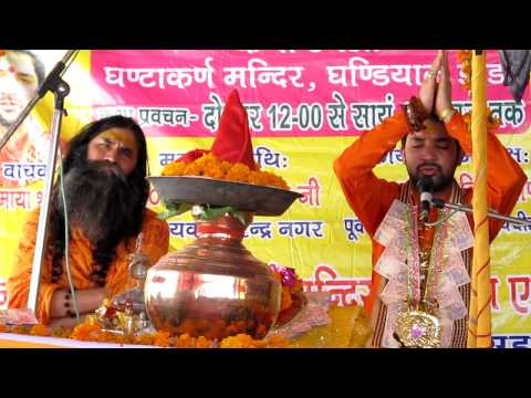 Ghantakaran.. Mahamaya Ji video