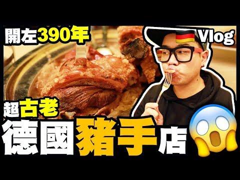 【Vlog】開左390年都唔執笠