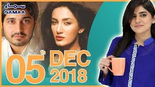 Babar Khan Exclusive | Subh Saverey Samaa Kay Saath | Sanam Baloch | SAMAA TV | Dec 05,2018