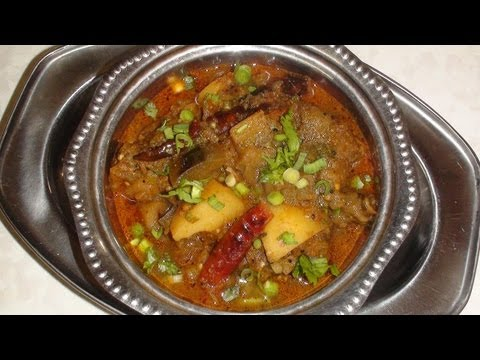 Ringan Bateta Nu Shaak - Video Recipe  -bengan Subzi - Eggplant & Potato Curry video