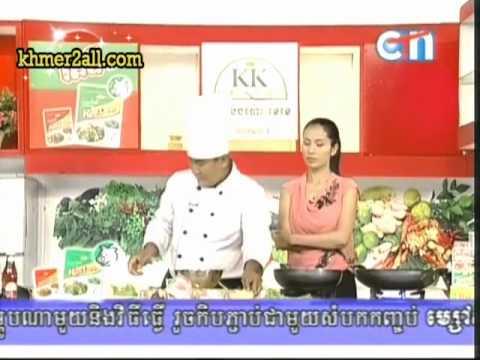 Khmer Food 13-10-2012