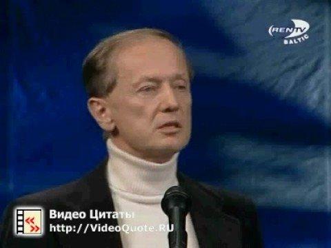 VideoQuote.RU - Видео Цитата 00001