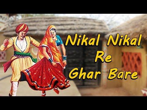 Rajasthani Desi Fagan 2015   'nikal Nikal Re Ghar Bare' Single Audio   Chand Dhamido New Fagan Songs video