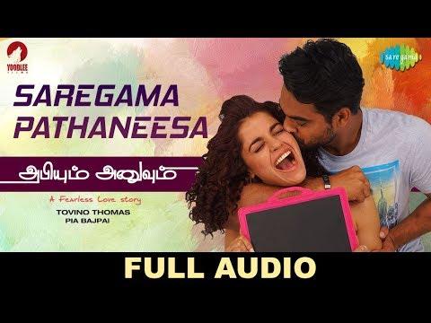 Saregama Padhaneesa | Full Audio | Abhiyum Anuvum | Tovino Thomas | Pia Bajpai | Dharan Kumar