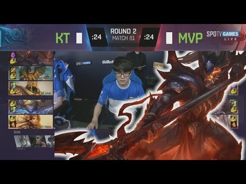 KT (Smeb Sion) VS MVP (Beyond Xin Zhao) Game 2 Highlights - 2018 LCK Spring W9D1