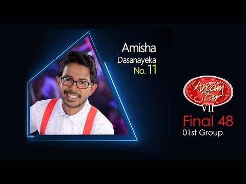 Dream Star Season 7 | Final 48 ( 01st Group ) Amisha Dasanayeka | 03-06-2017
