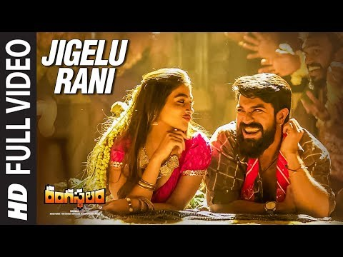 Jigelu Rani Full Video Song | Rangasthalam Video Songs | Ram Charan, Pooja Hegde