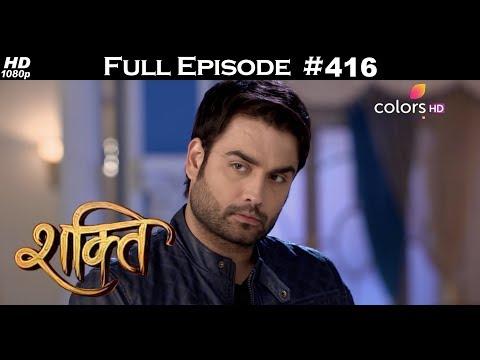 Shakti - 3rd January 2018 - शक्ति - Full Episode thumbnail