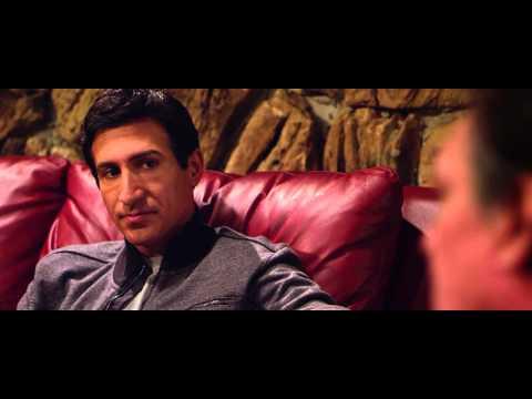 Back In The Day (Teaser Trailer - 2015)