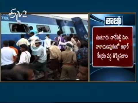 Three dead in Tamil Nadu train accident,11 coaches of passenger train derail near Arakkonam