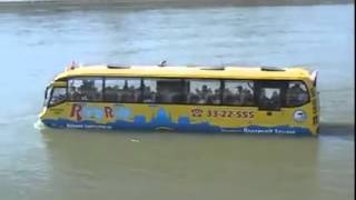 India's first Water Bus in Kerala
