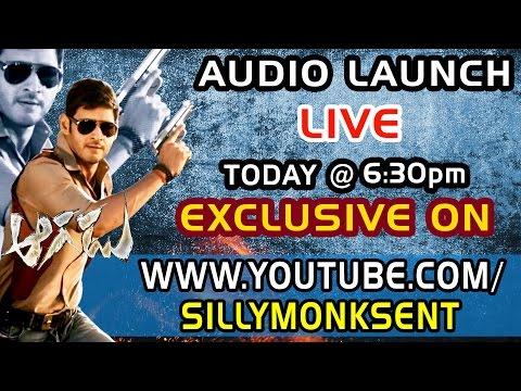 Aagadu Audio Launch Live Promo - Mahesh Babu, Tamanna, Srinu Vaitla