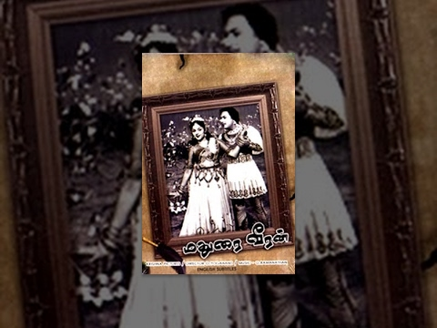 Madurai Veeran video