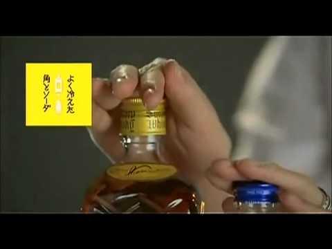 サントリーウィスキー角瓶