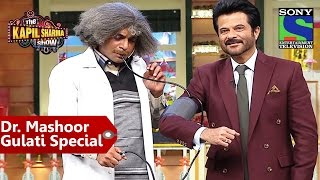 Dr. Mashoor Gulati Special - Anil Kapoor's B.P. Gets Low - The Kapil Sharma Show