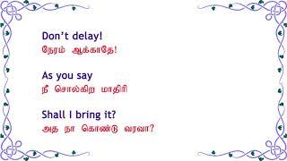 Spoken English Through Tamil - Daily English 02