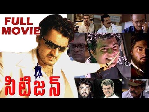Citizen Full Movie - Ajith   Meena   Nagma  Vasundhara Das   V9 Videos