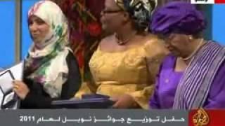 بالفيديو .. لحظة تسلم توكل كرمان جائزة نوبل للسلام