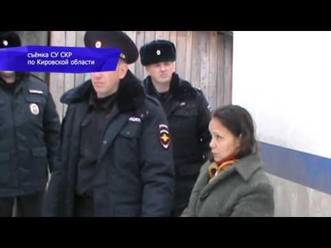 Убила мужа в Омутнинске. Место происшествия 02.11.2015