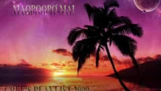 "Vaniah Toloa - ""Samoa e, Maopoopo Mai"""