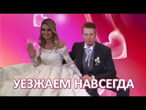 Внук Пугачевой покинет Россию навсегда  (11.08.2017)