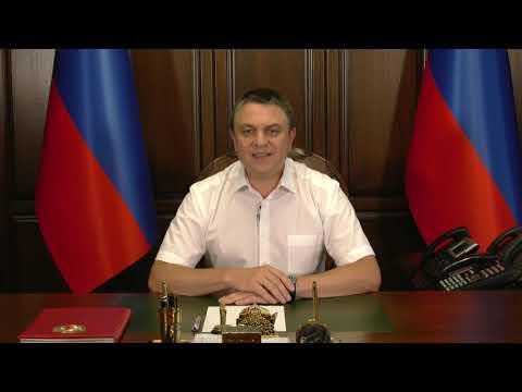 Обращение главы Республики Леонида Пасечника по поводу выдачи полумиллионного паспорта ЛНР