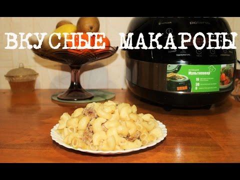макароны по флотски рецепт фото