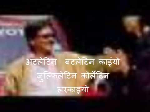 Atletina batletin kaiyo by Ram Thapa
