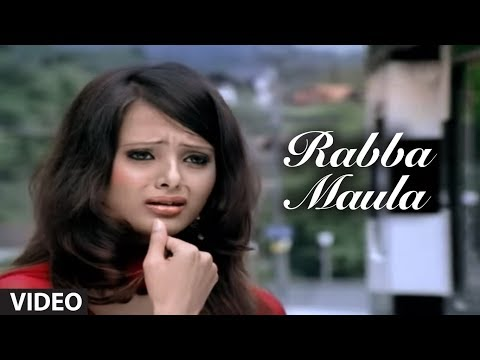 Rabba Maula (Full Video Song) - Love Ho Jaye | Tulsi kumar