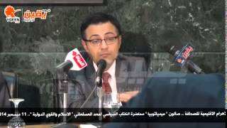 يقين | كلمة الاعلامي محمد سعيد محفوظ في صالون ميدياتوبيا