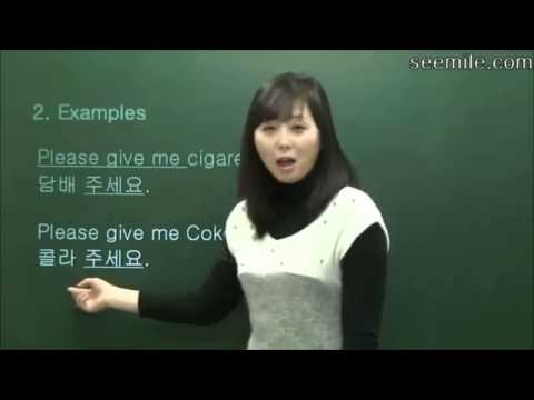 English Lesson: Coke