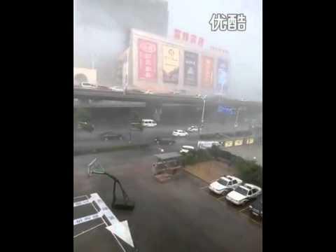 Central Meteorological Station Hurricane Chan Hung landed 11 pm Morning Beijing Zhoushan 150712
