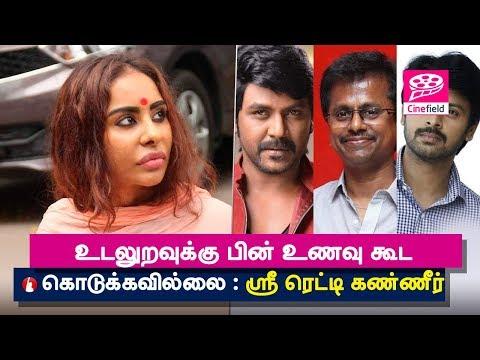 Sri reddy blame Actors and Directors - Cine Field
