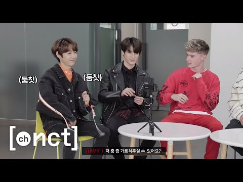 Download N'-83 NCT DREAM X HRVY | Hanging with HRVY See you again! Mp4 baru