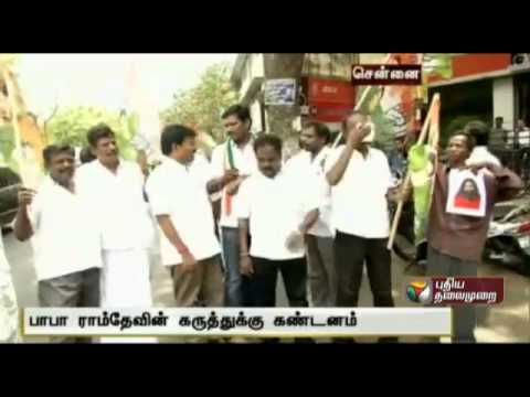 Protest in Chennai against Baba Ramdev