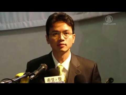台湾に浸透する中国スパイ 5000人以上?【禁聞】