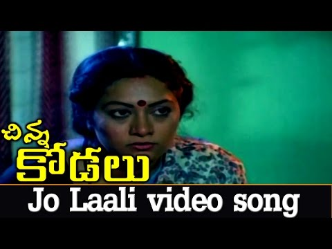 Jo Laali Video Song  || Chinna Kodalu  Movie || Suresh, Vani Vishwanath. Photo Image Pic