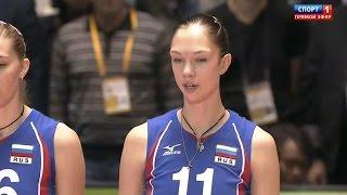 Volleyball - Team Russia / сборная России по волейболу