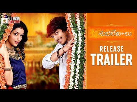 Shubhalekhalu RELEASE TRAILER | Sreenivasa Sayee | Diksha Sharma | Priya Vadlamani | Telugu Cinema