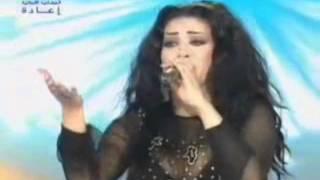 مروى و ميرا - اما نعيمة - ستار اكاديمي 1