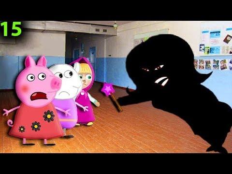 Мультики Свинка Пеппа на русском 15 ЗЛОЙ УЧИТЕЛЬ УЗНАЛ Мультфильмы для детей
