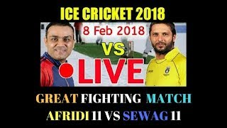 Afridi XI Vs Sewag XI ice Full Match || Really Very fighting match 2018