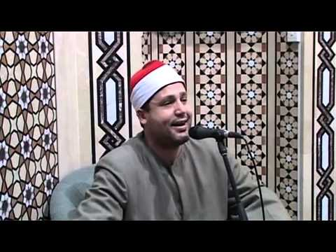 Qari Hindawi Quran Reciation | Amazing!!! video