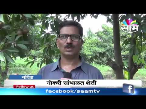 Shrikant Deshmukh's Fruit and Goat farming success story